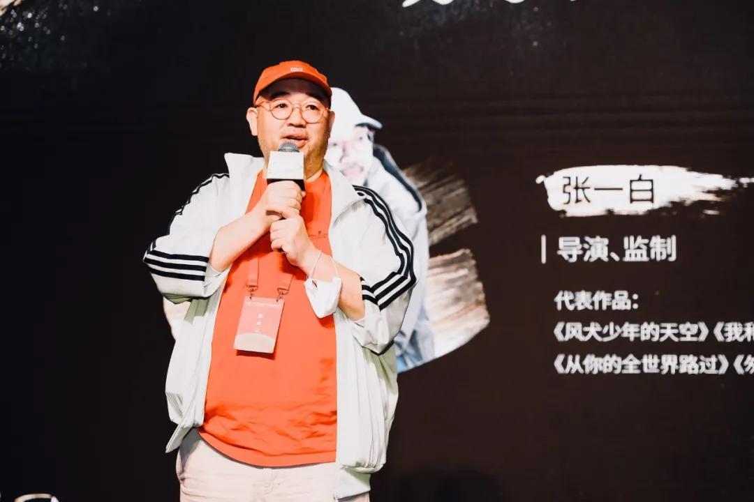 B站与坏猴子影业达成深度合作,发布青年导演扶持计划