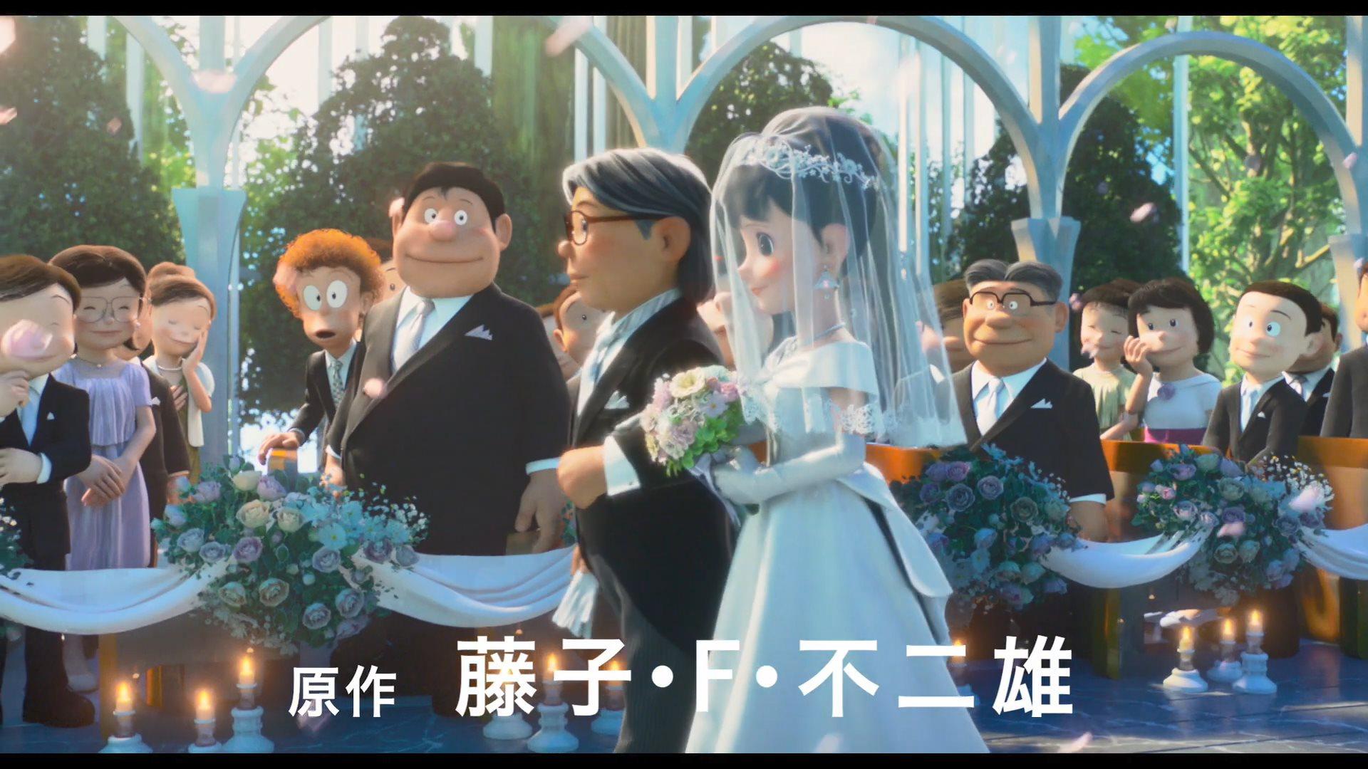 《哆啦A梦:伴我同行2》新预告 大雄穿梭时空寻妻路