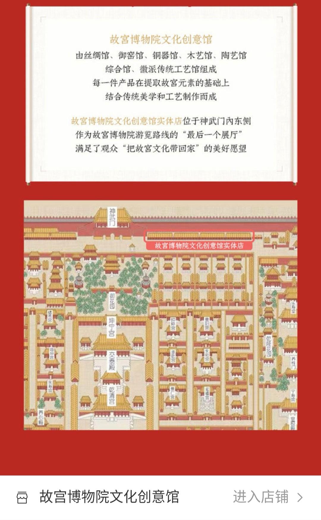 故宫文创爆火的背后:中国文化创意产业该何去何从?