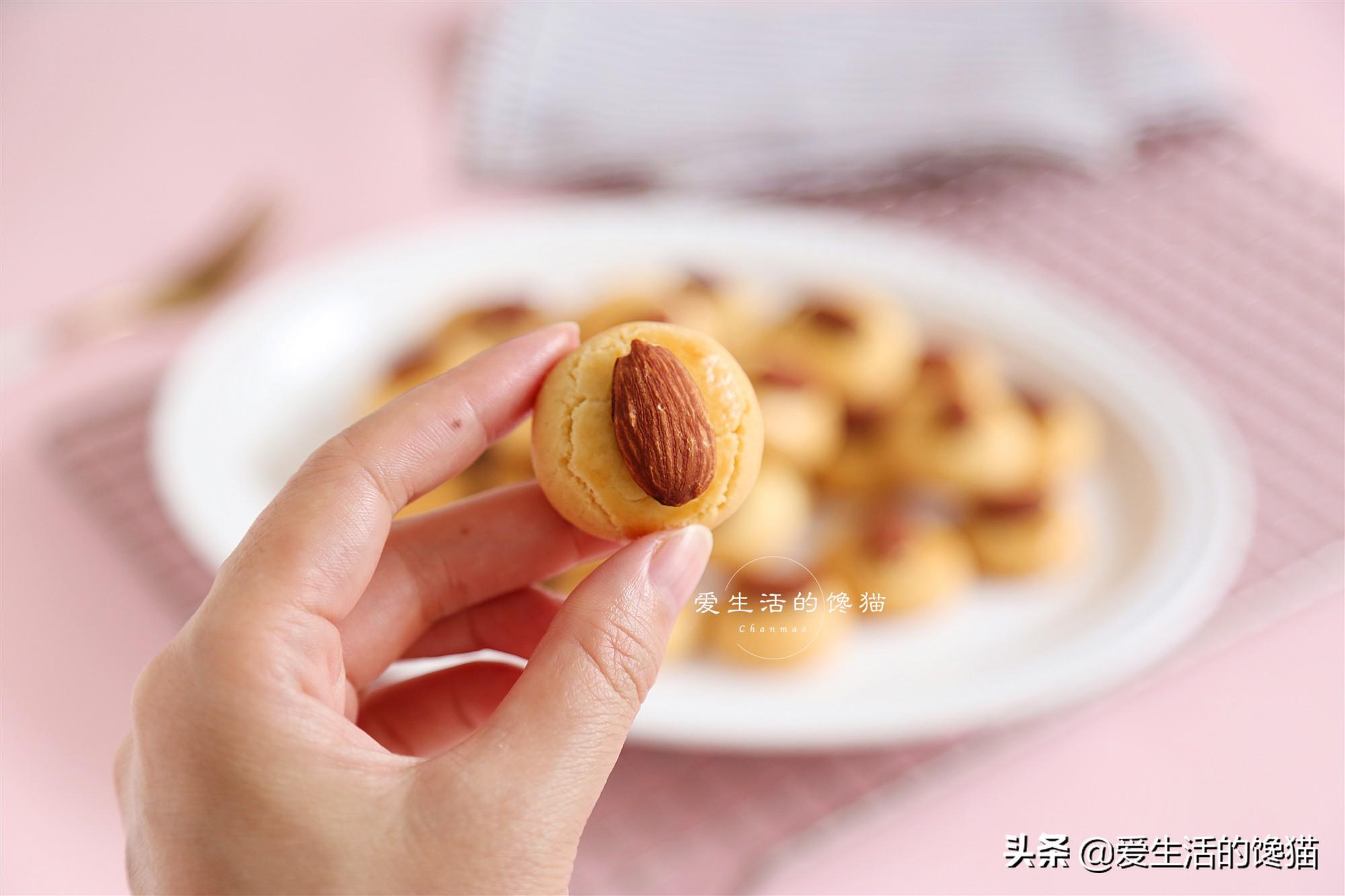 治愈系下午茶:杏仁奶酥,一口一个,香酥掉渣,吃了还想吃