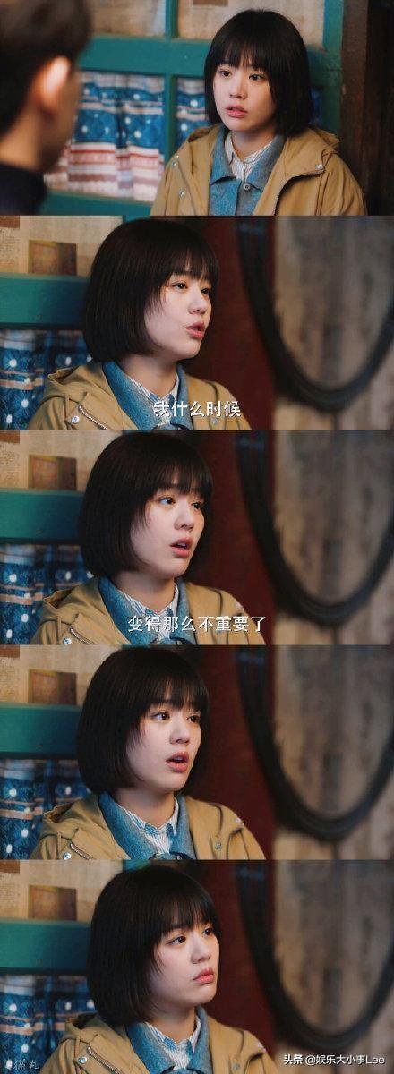 """为角色增肥后:李易峰变圆圆萌脸,有种""""土味""""叫马思纯胡杏儿"""