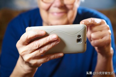 最好的老人机,8G 128G 5000mAh 899元,显示屏确实非常好