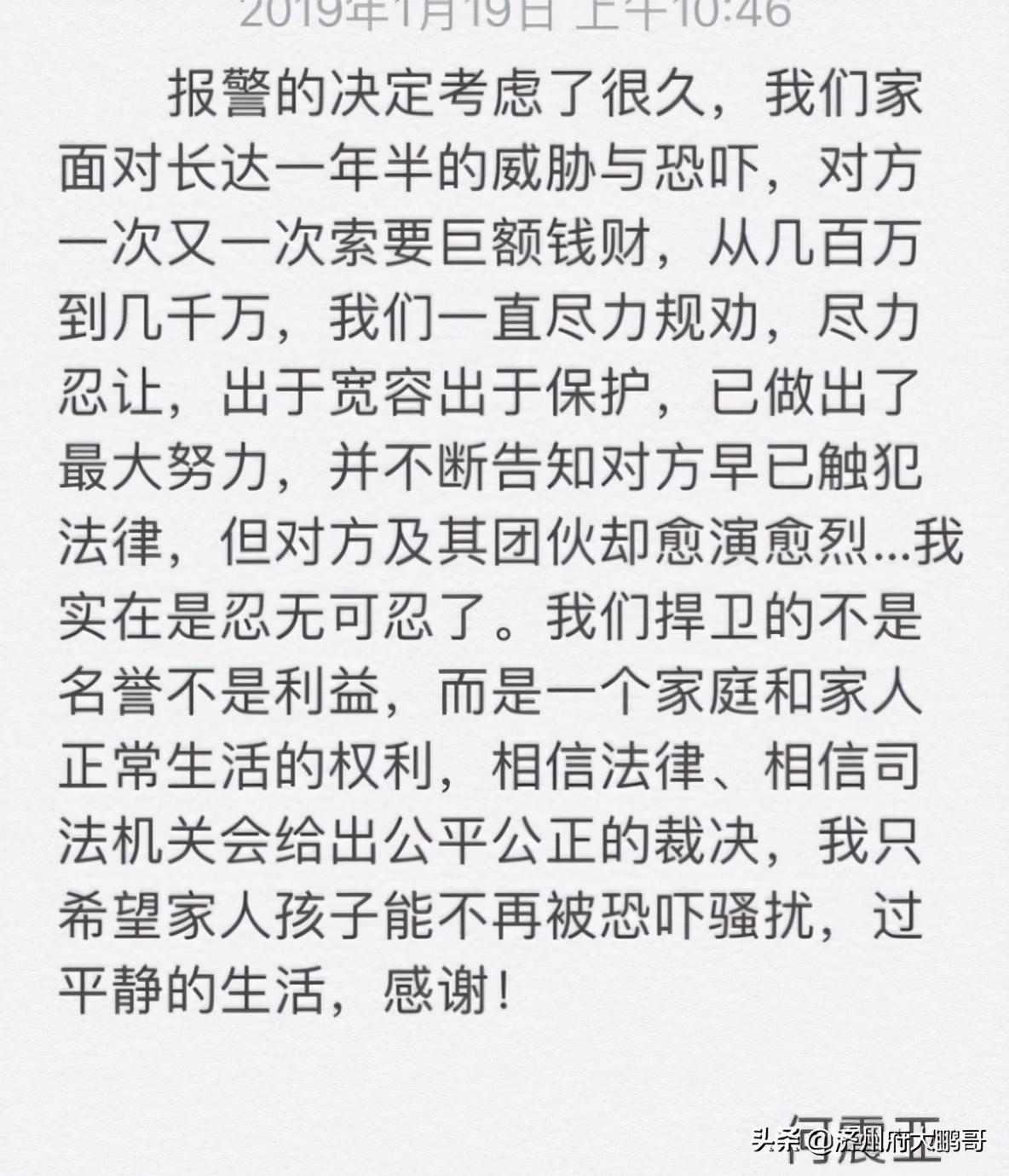 陈昱霖出狱秀惨,吴秀波被迫归隐,娱乐圈老虎咬火枪两败俱伤