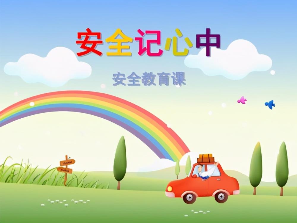 安危与共北京教育网签约赋域网