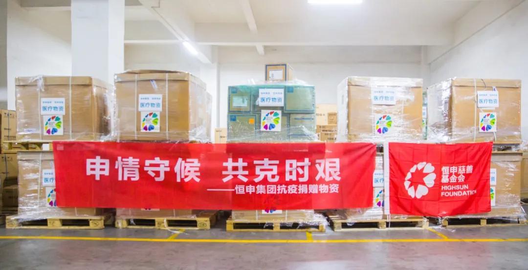 """陈建龙董事长获""""全国纺织行业抗击新冠肺炎疫情先进个人""""称号"""