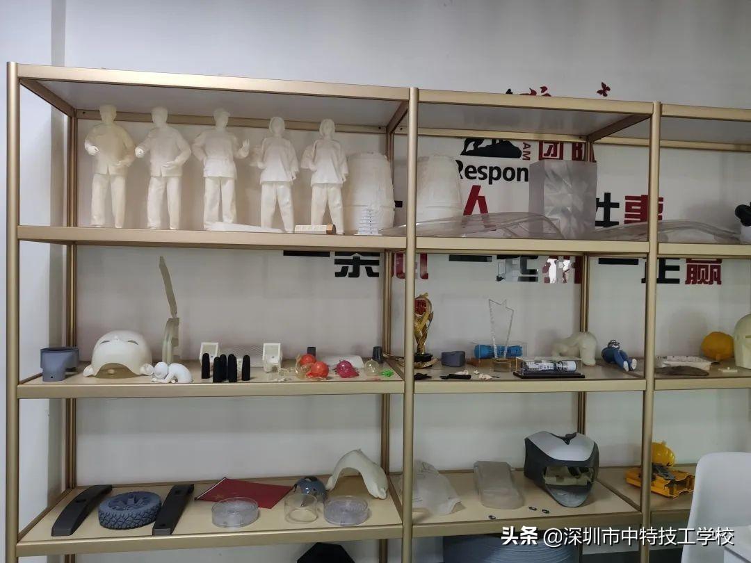 """深圳市中特技工学校 组织3D打印班师生参观""""3D打印公司"""""""