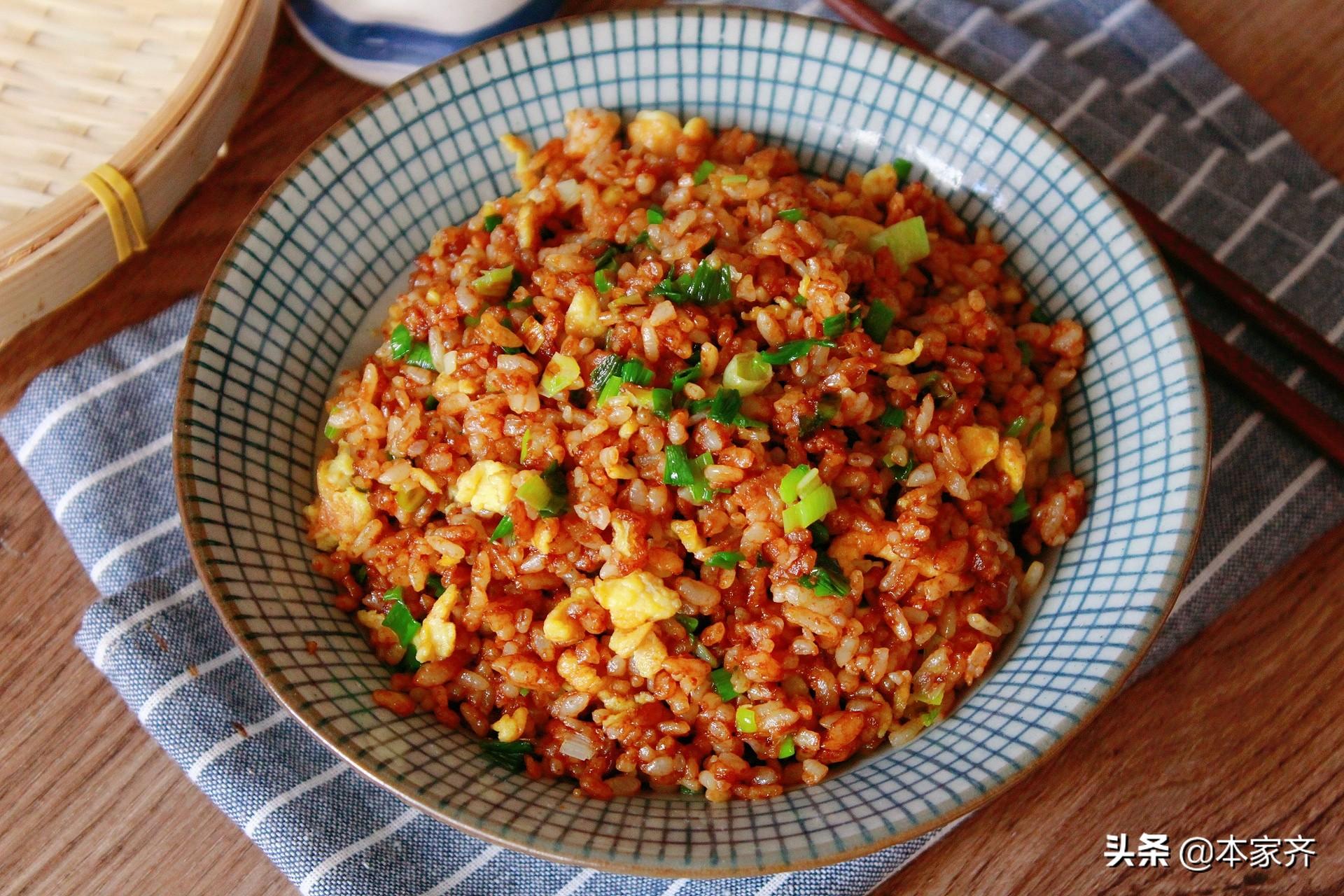 比扬州炒饭还好吃的炒米饭,粒粒松散,香气四溢,好吃到舔盘