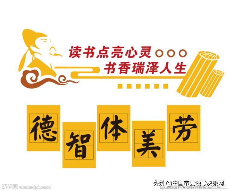 江苏阜宁县吴滩初中全面加强义务教育 开展标准化建设