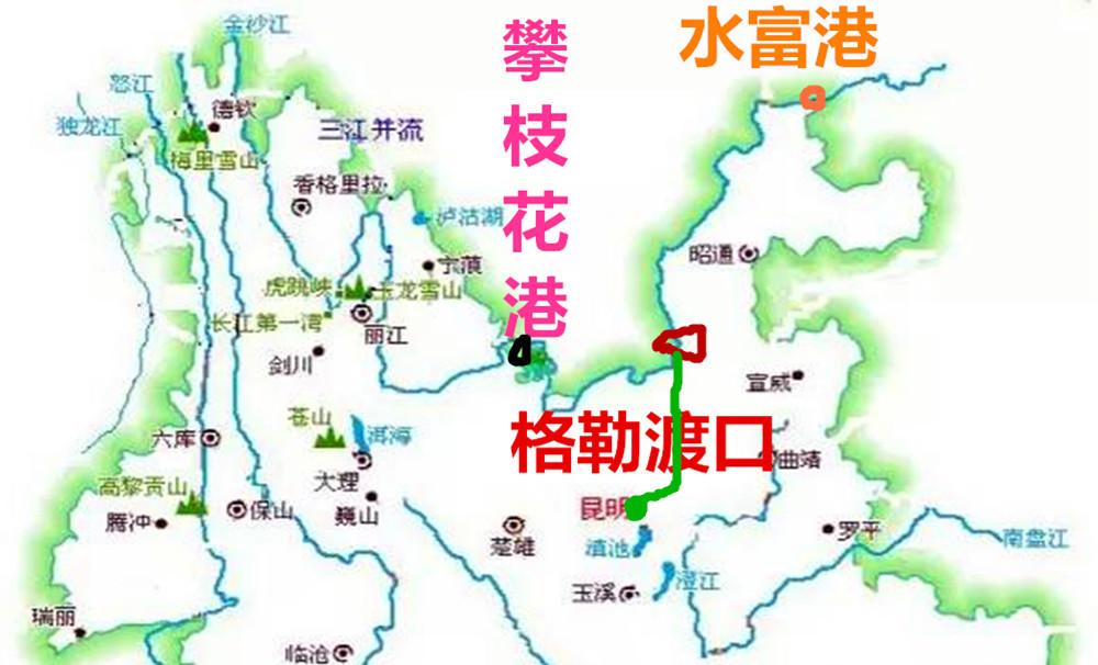 总投资10亿,东川港计划9月开工,未来昆明或可通航长江