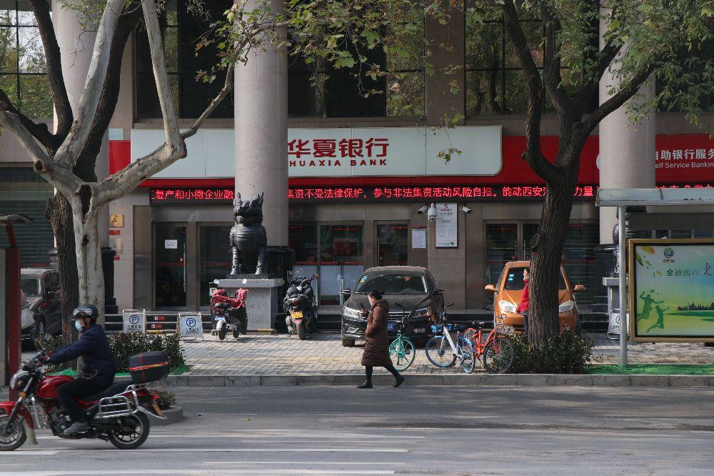 《黄昆说西安》西安城里的街道—和平路