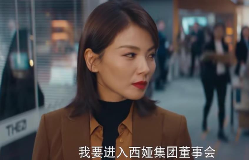 《我是真的爱你》:萧嫣设下连环套,将陈娇蕊和李查一网打尽