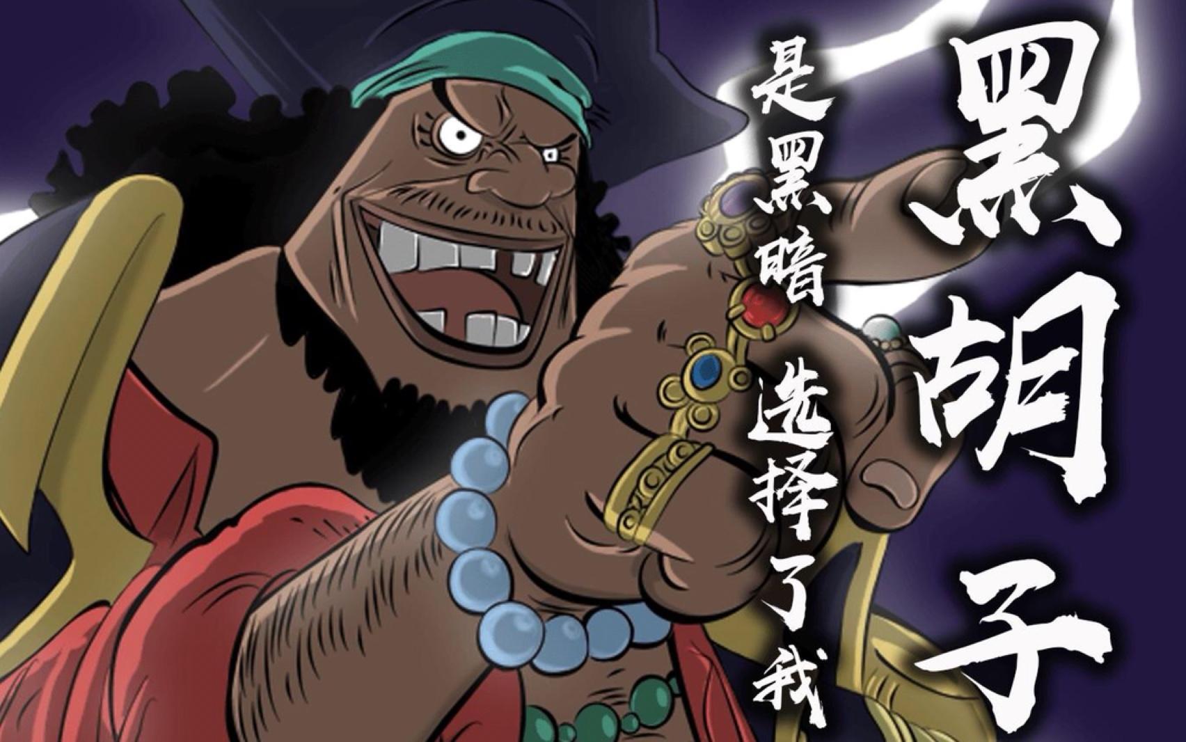 海賊王:D之一族出現的7種姓氏,能代表偉大王國的7大家族嗎?