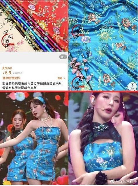 (G)I-DLE衣服布料是从某宝买的?新造型引中韩网友热议