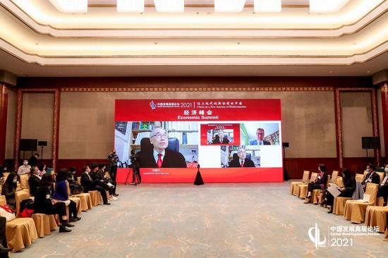 刘遵义:人工智能将会彻底改变未来的教育