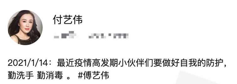 56岁傅艺伟面容大变皱纹明显,被调侃戒毒后长胖了