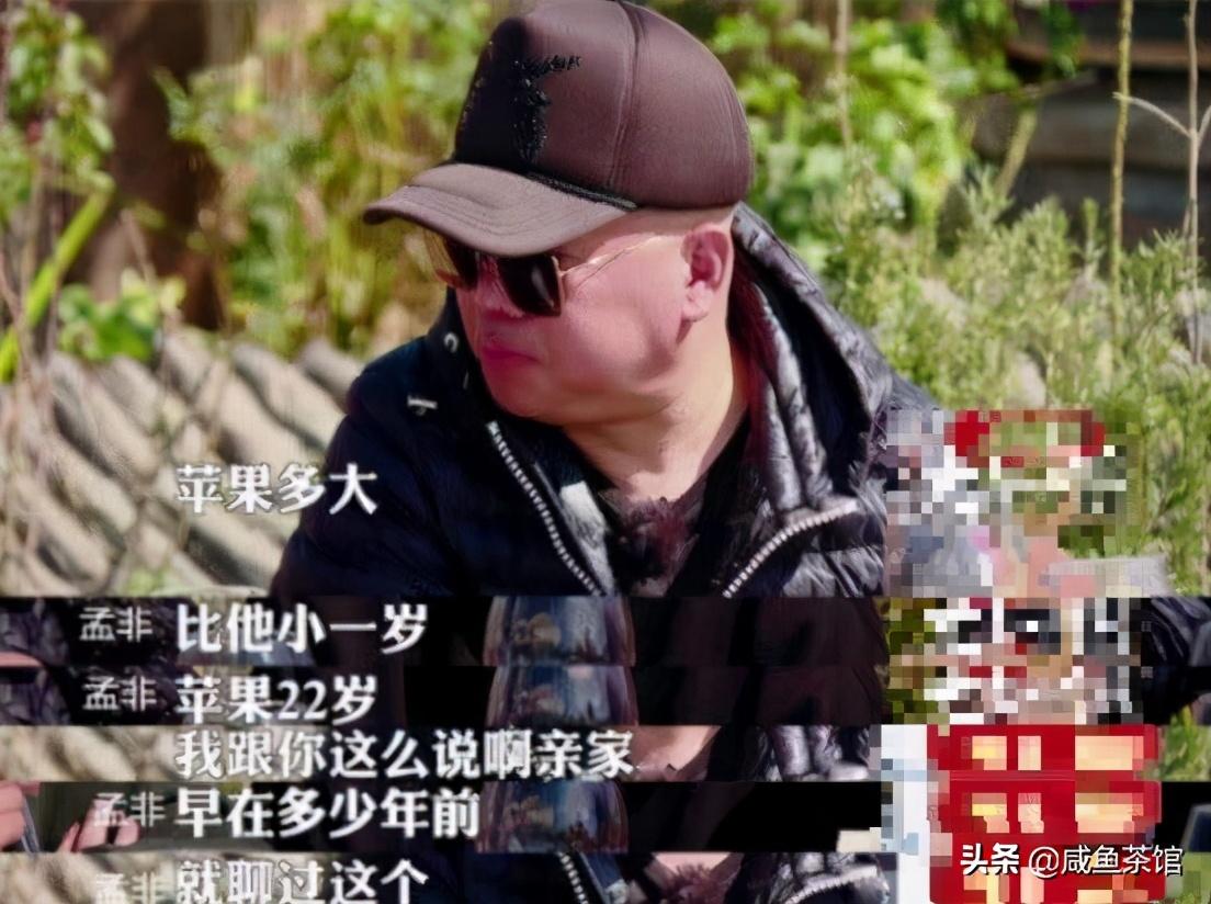 郭麒麟被曝明年结婚,女方圈外人士正在筹备婚礼