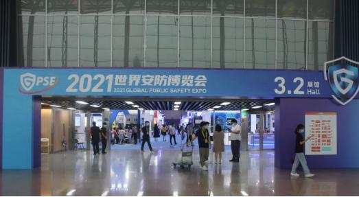 七〇六所广东公司联合爱威公司推出信创整体解决方案