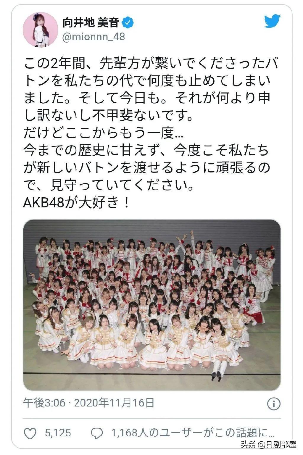 落選 紅白 akb AKB、紅白落選 11年連続出場中も近年はヒット曲なく…NHK「総合的な判断」―