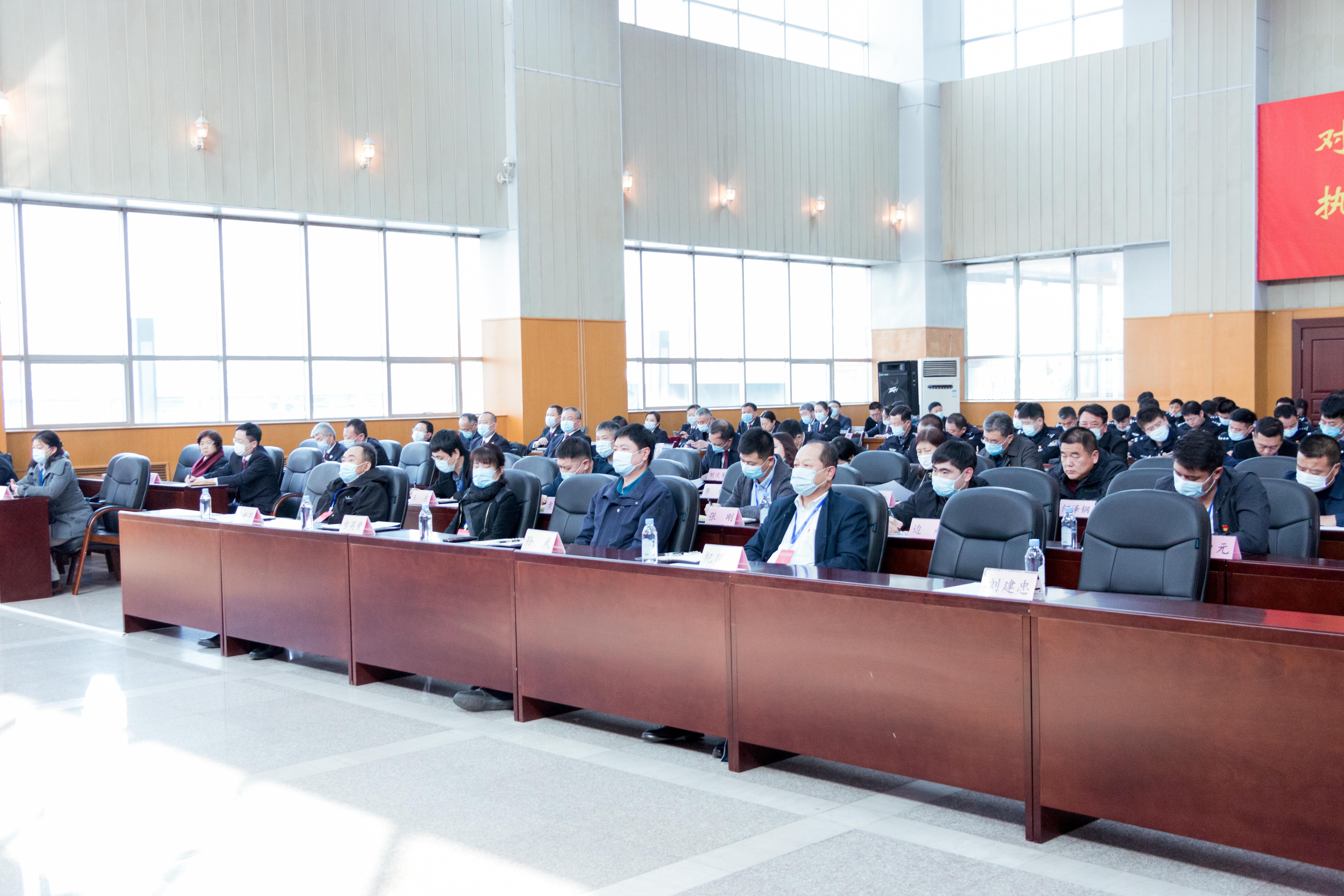 盘锦市举办全市政法队伍教育整顿暨领导干部政治轮训班