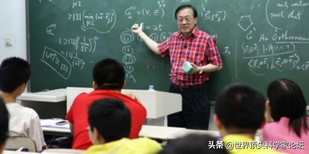 倒计时⑧天|他是图灵奖唯一华人得主,更是中国人工智能引路人