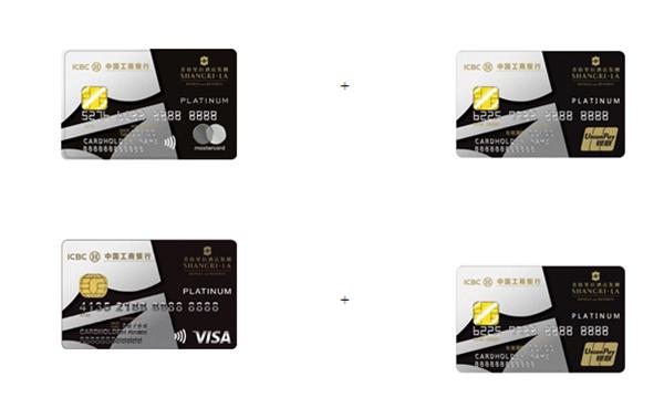 2020年工行值得推荐的信用卡全面解读!记得收藏哦