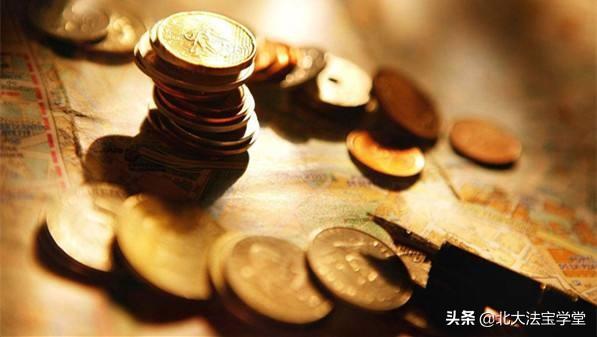 借款展期合同是否應繳納印花稅?