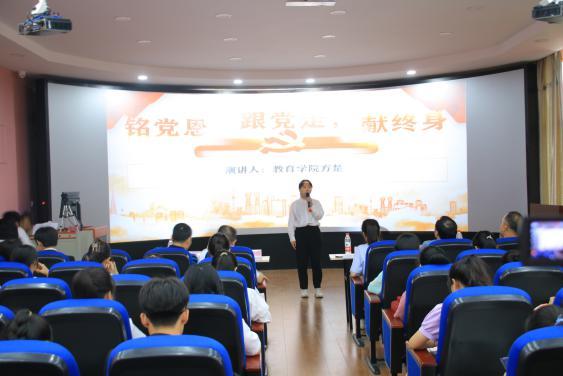 江西科技师范大学在党史学习教育中资助育人