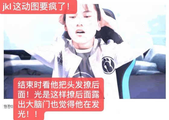 韩网热议TES战胜UOL:好期待369和Nuguri的对决