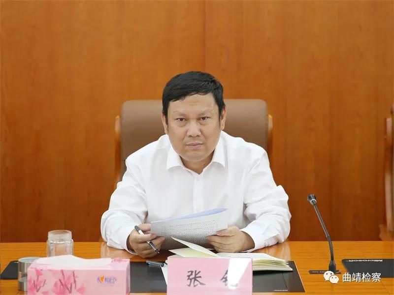 市委常委、市委政法委书记张钧到曲靖市检察院调研