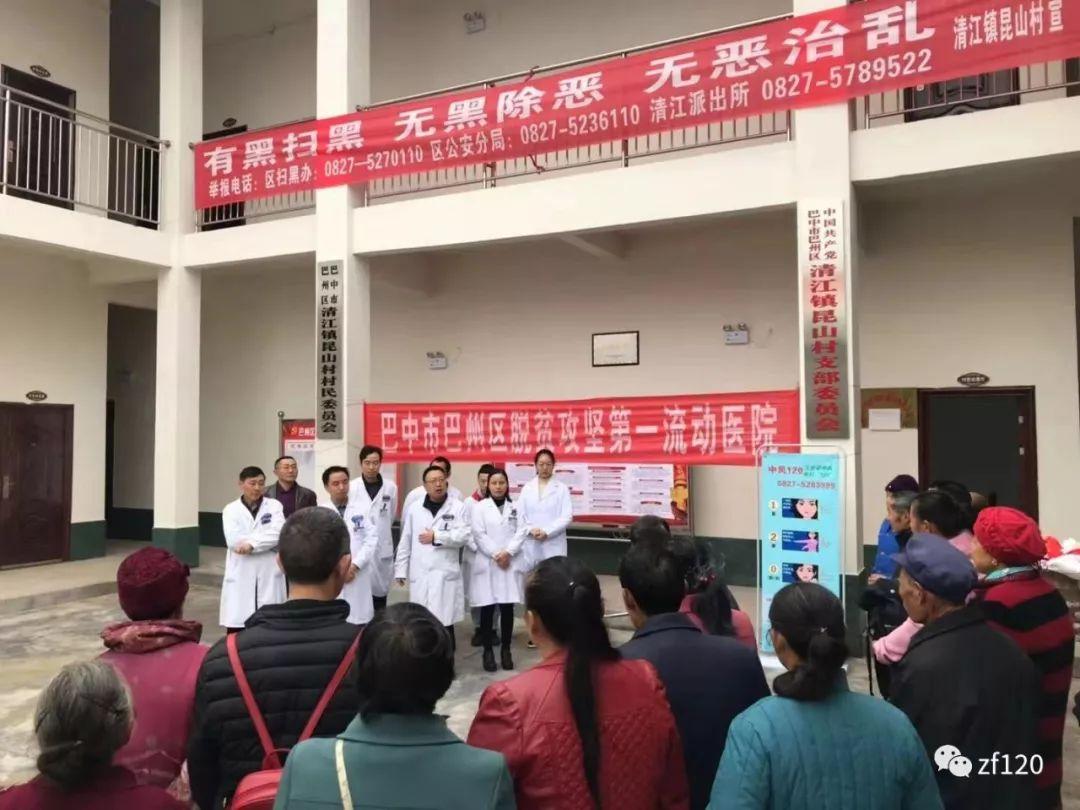 《中风120五周年》,四川省中风120特别行动组成果展
