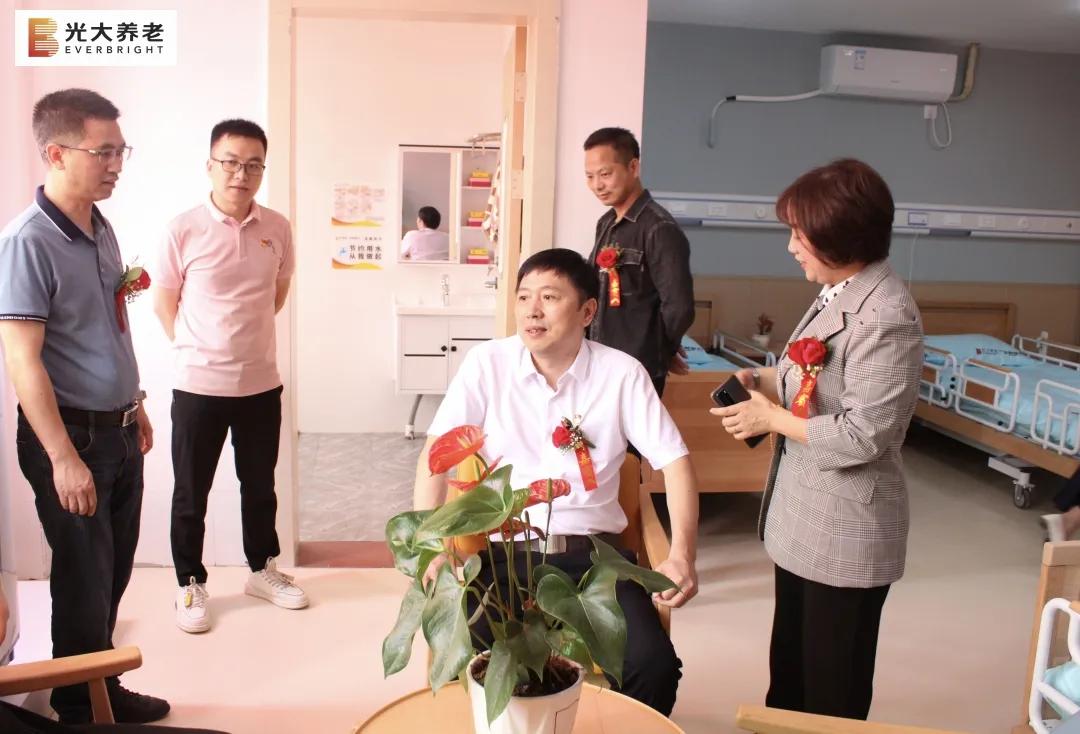 建瓯市残疾人康复中心、光大百龄帮·建瓯福乐家园隆重开业