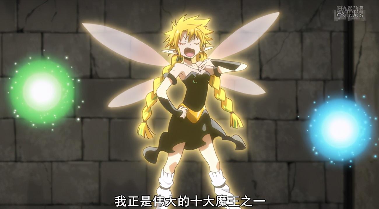 轉生史萊姆2:利姆魯結交朋友的四大神器,魔王都無法自持
