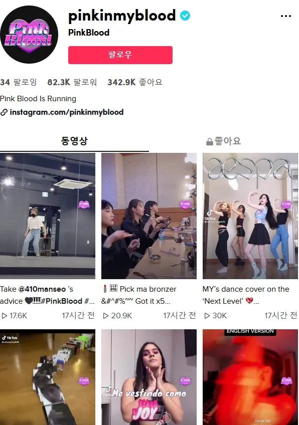 郑秀妍和JENNIE是至亲?;原来SM是这么想的!期待联动小分队吗?