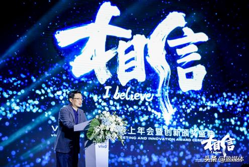 vivo沈煒:中國智能機市場已復蘇 2021年將持續上升