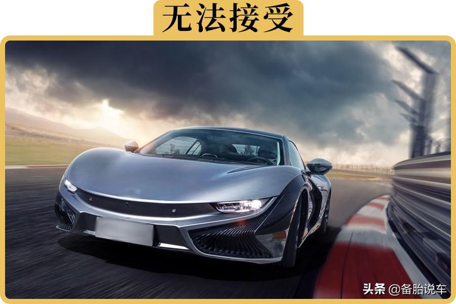 國產車賣30萬以上,為啥大家都接受不了?難道國產車真就那么差嗎