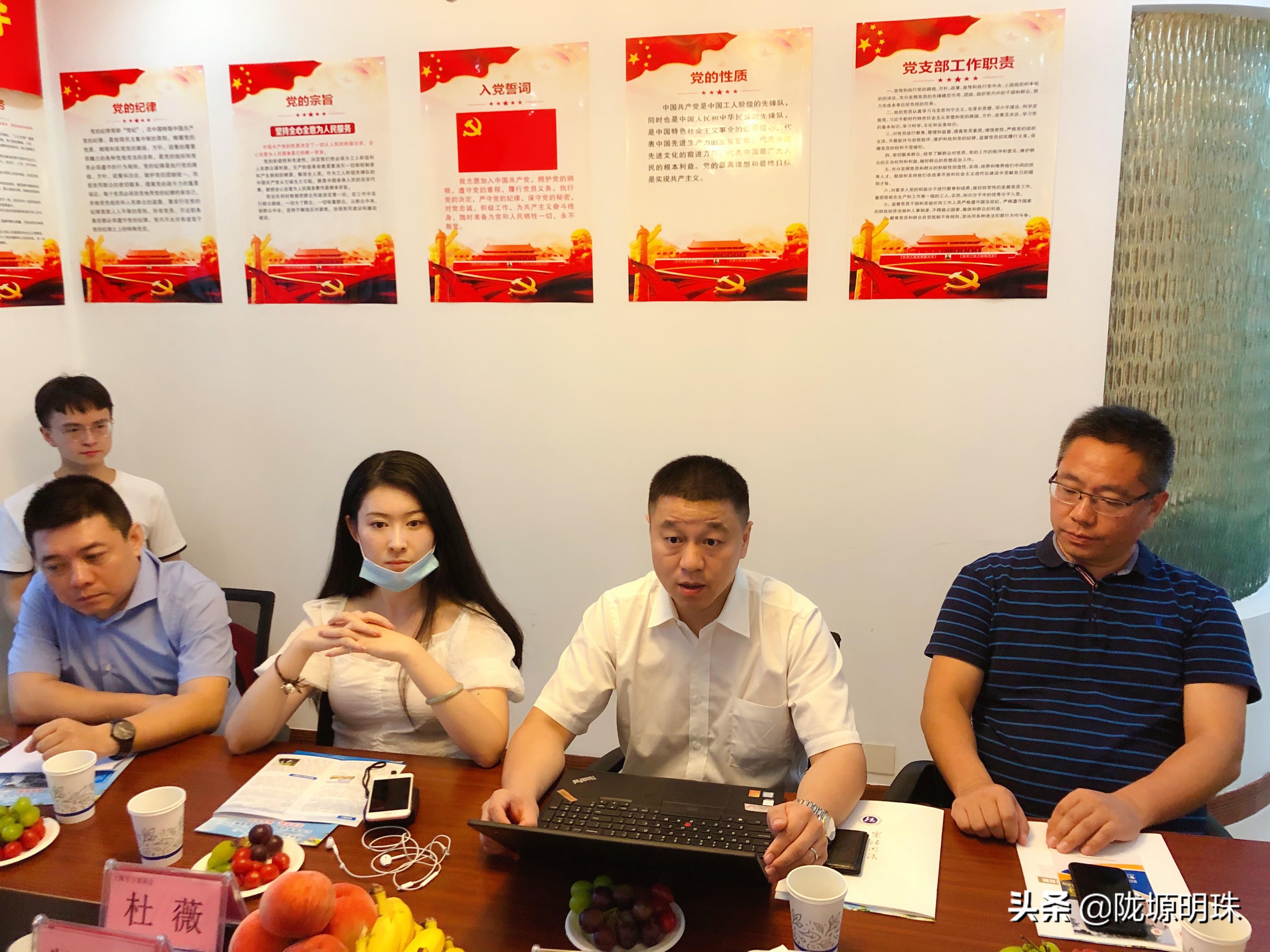 甘肃政法大学校长李玉基带队到访商会开展毕业生就业安置工作交流