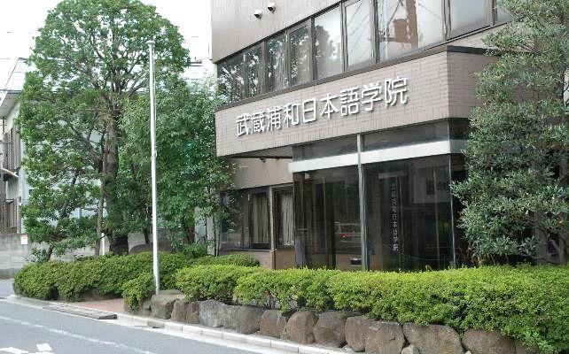 语言学校对日本留学有何重要性