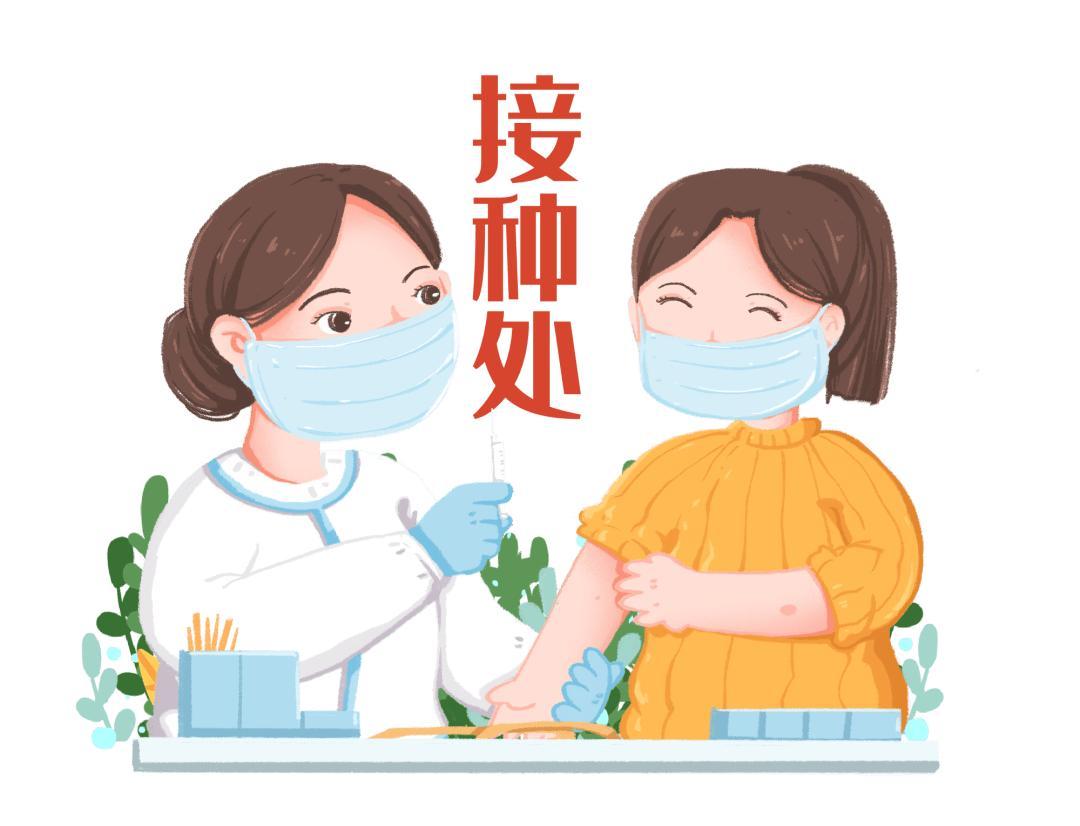 调整!事关汉滨新冠疫苗接种!