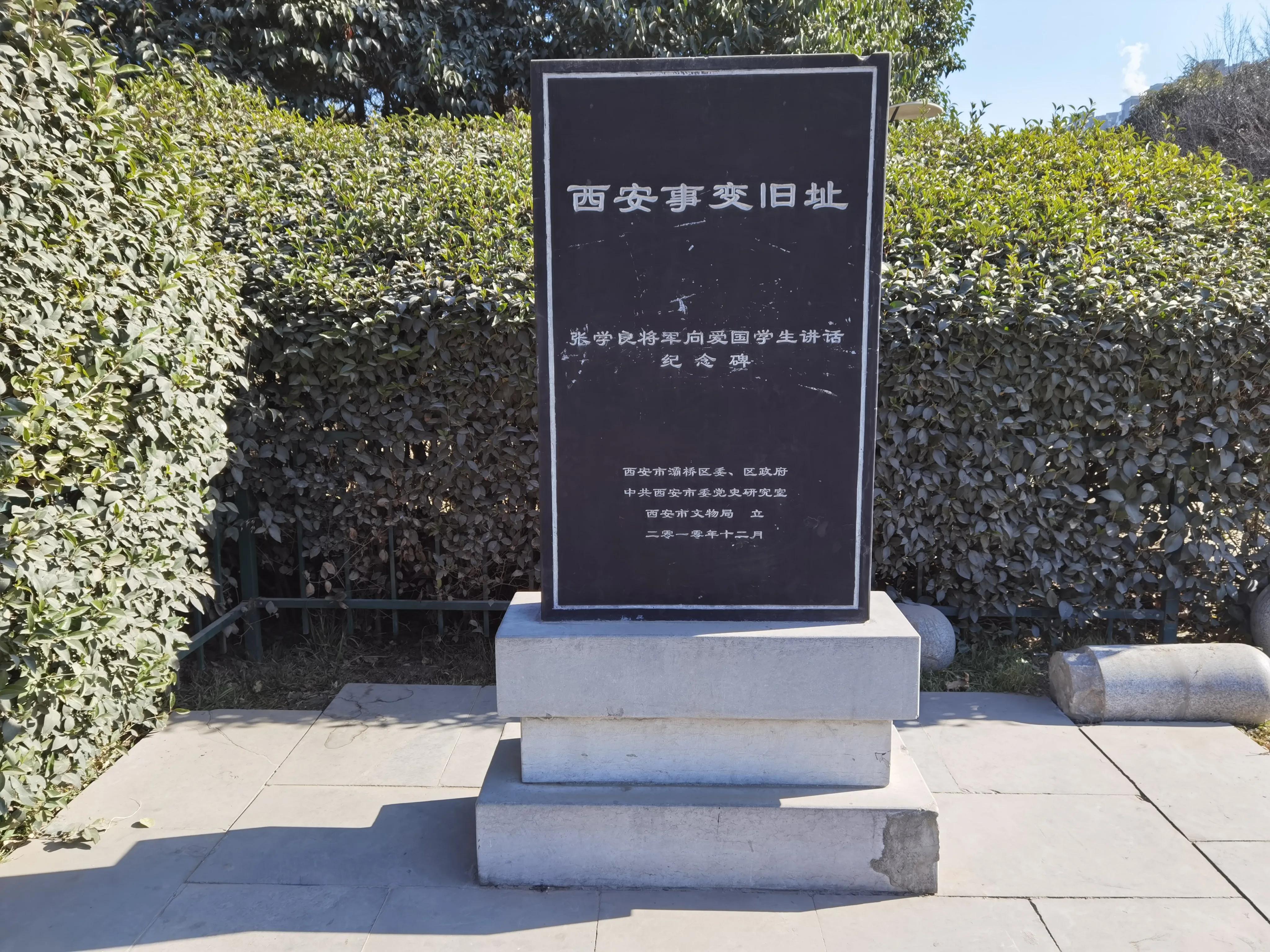 西安历史最悠久的的东西主干道——华清路