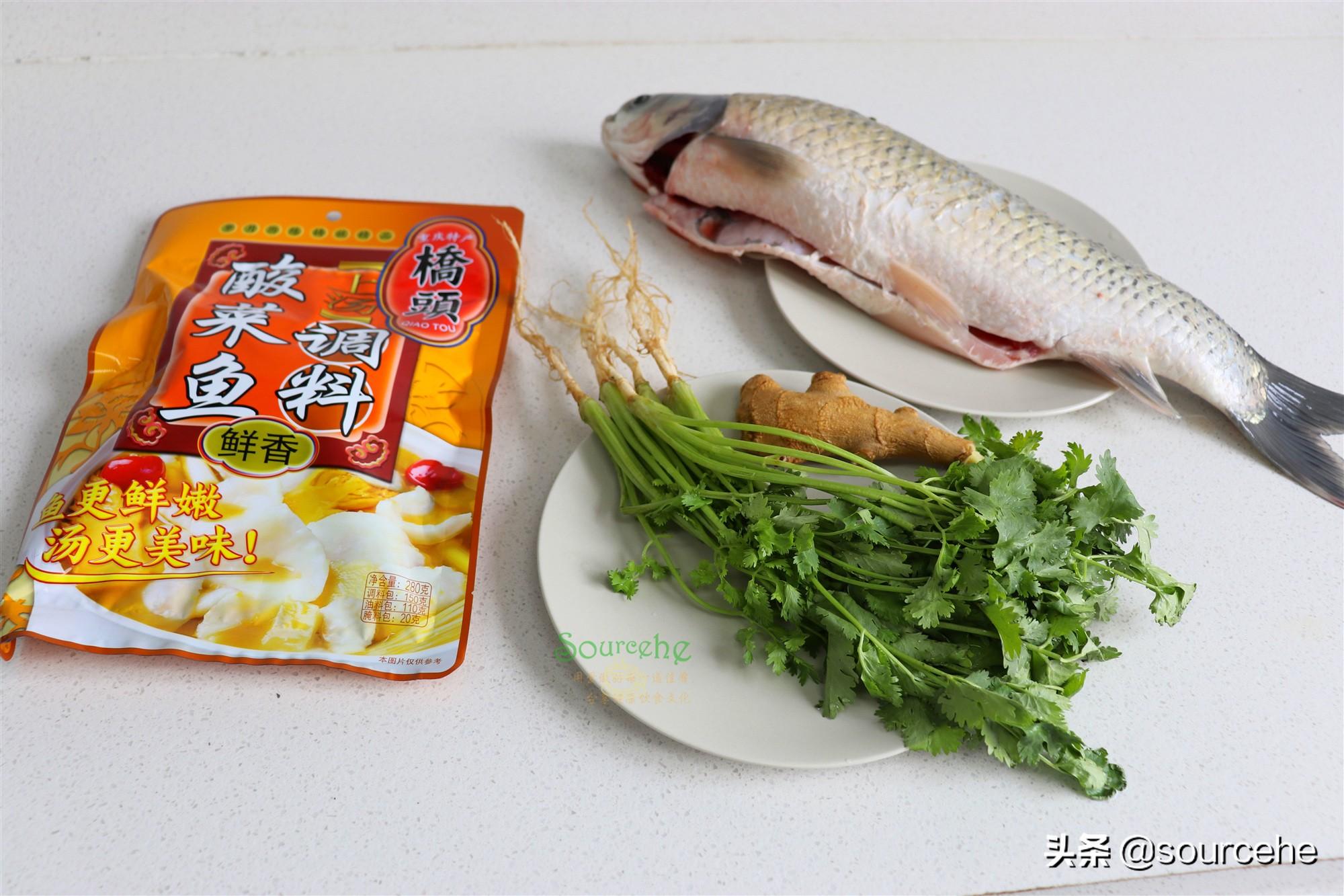 想吃酸菜鱼不用点外卖,在家做只需8分钟,酸辣可口,开胃下饭