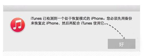 IOS机器设备白苹果是怎么回事?如何修复iPhone白苹果?