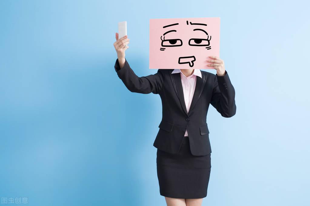 内向社恐重度脸盲:我是如何开始打开自己向外看的?