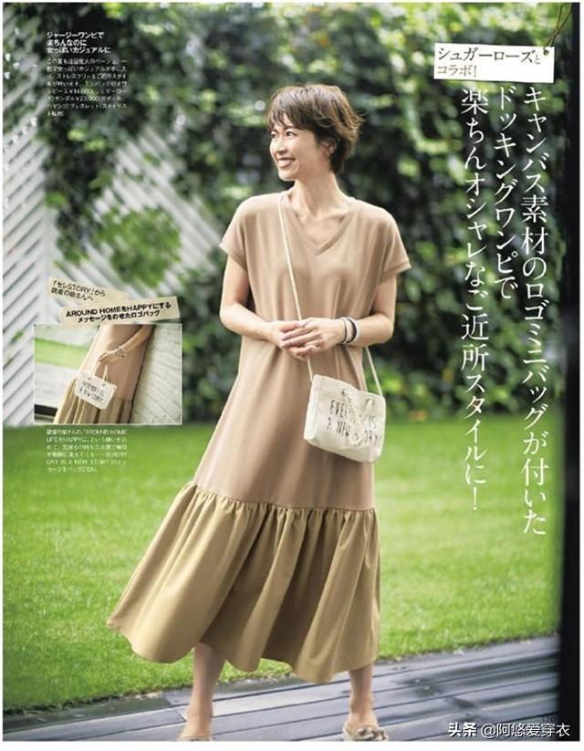 """四五十岁女人穿裙子,记住""""3穿3不穿"""",优雅得体又减龄,好看"""