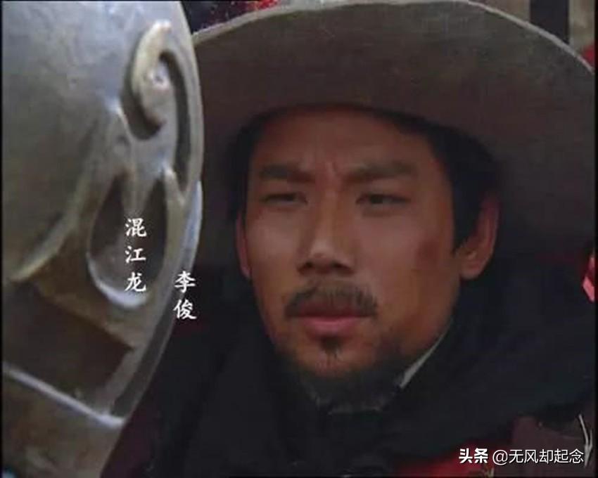 唯一看破梁山结局的好汉,装病离开宋江,最后在海外建国称王