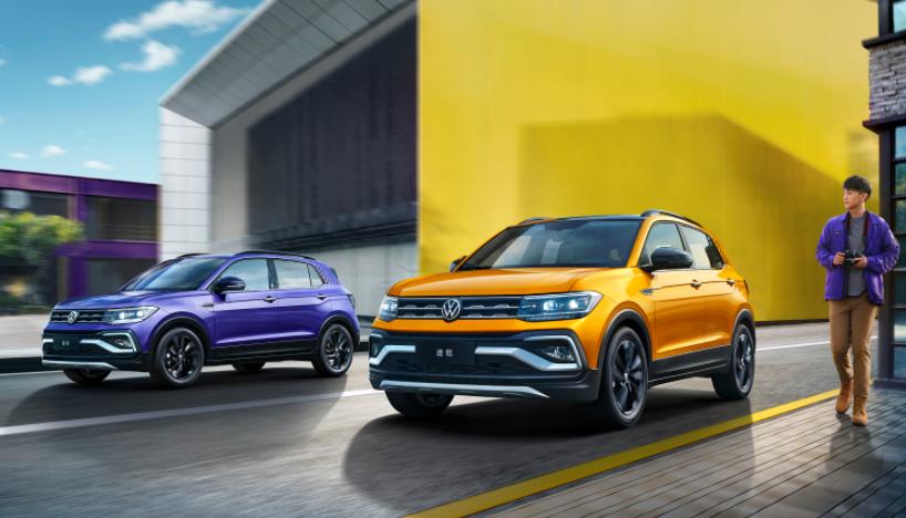 """智能配置升级,大众新款小型SUV""""途铠""""正式上市,11.49万元起"""