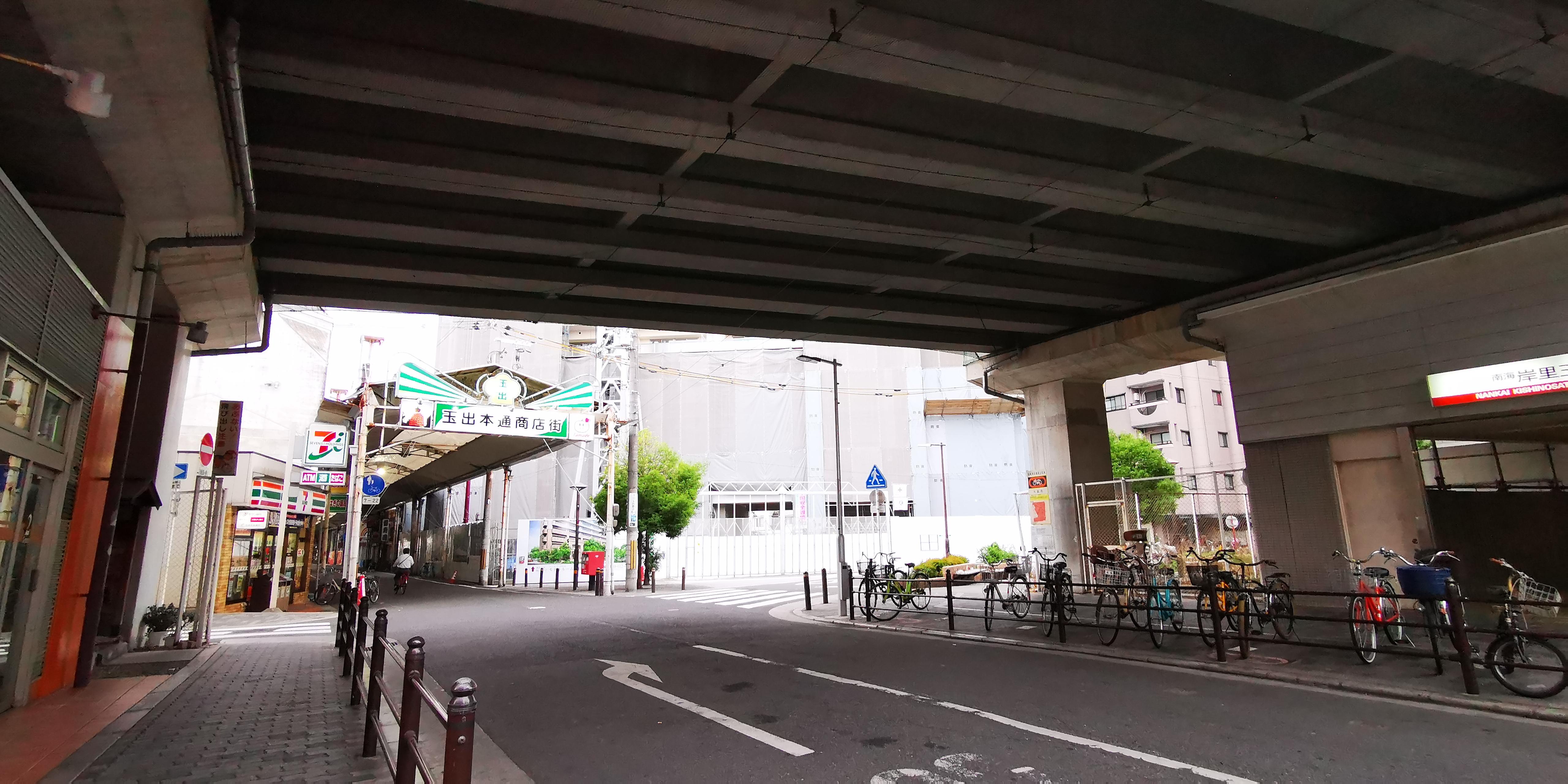 光影回忆(三)日本行
