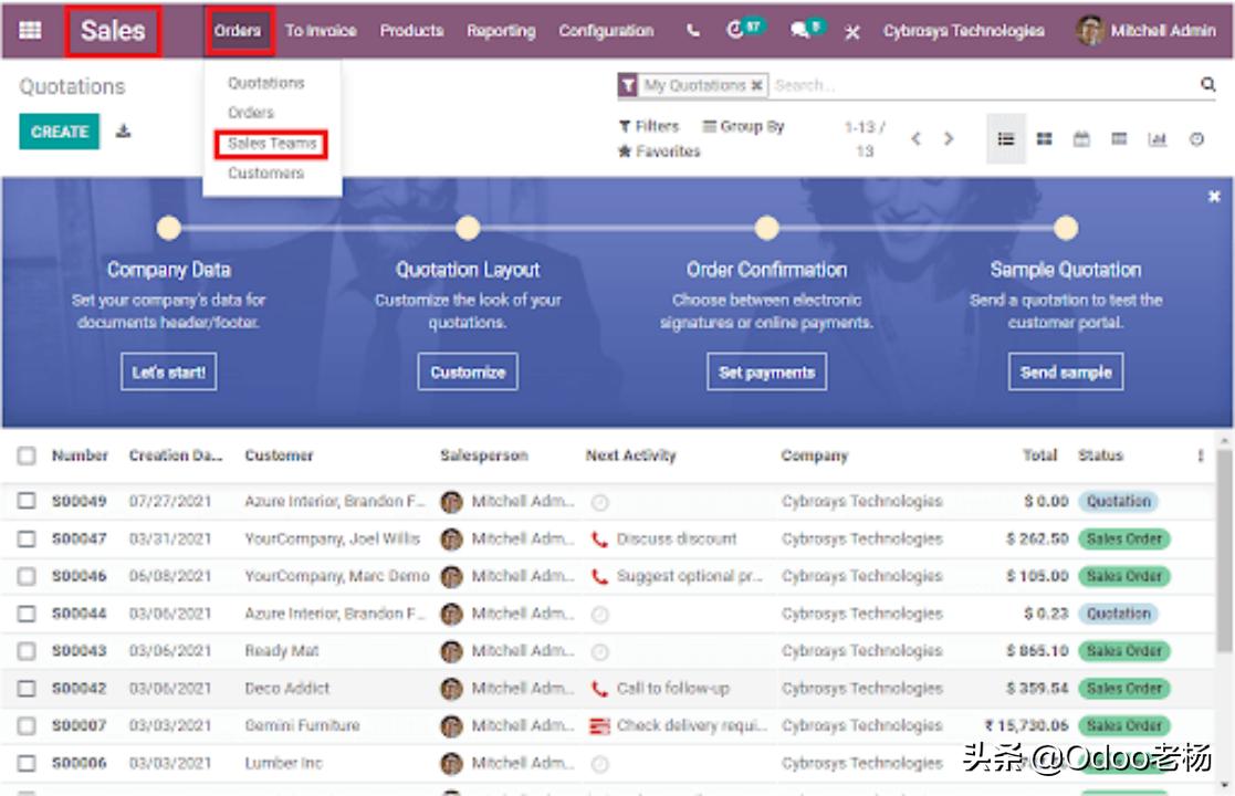 如何在免费开源ERP Odoo销售模块中创建和管理销售团队