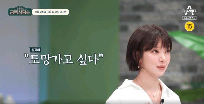 AOA出身草娥:我想逃跑!已故崔真实的儿子坦言隐藏在背后的痛苦