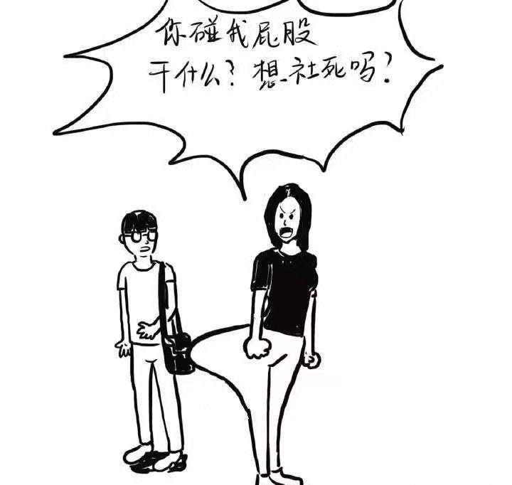 求求你们放过她?清华学姐称学弟性骚扰,网络暴力对方后自食其果