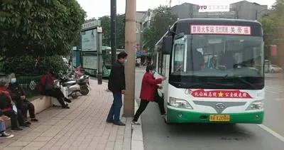 好消息!荥阳火车站至关帝庙公交线路调整延线至陈庄村